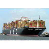 Buy cheap Sea Shipping from Ningbo to India from wholesalers