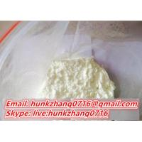 Buy cheap High purity competitive price Pharmaceutical Dexamethasone Sodium Phosphate Local Anesthetic Drugs 2392-39-4 from wholesalers