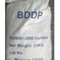 Buy cheap Tetrabromobisphenol A bis-(2,3-dibromopropyl ether) BDDP from wholesalers