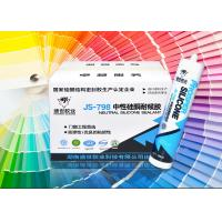 Buy cheap Curtain Wall Silicone Based Sealant , High Temp All Purpose Silicone Sealant from wholesalers