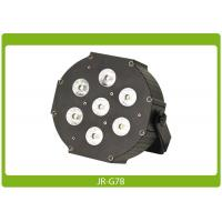 Buy cheap Metallic Flat Par Can 7* 8W Quad RGBW, DMX most reliable and cost effective equipment from wholesalers