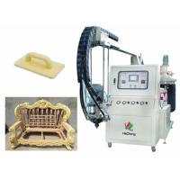 Buy cheap Wood Furniture PU Injection Moulding Machine 10 Mpa - 20 Mpa Adjustable from wholesalers