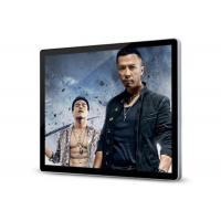 Buy cheap 55 inch All In One IR Interactive Wifi Wall Mounted Digital Signage from wholesalers