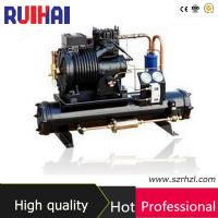 Buy cheap Ce Certificate Copeland Compressor Water Cooled Condensing Unit from wholesalers