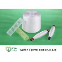 Buy cheap 100% Virgin Raw Polyester Spun Yarn Ne 60/2 For Thin Fabric With Plastic Core product
