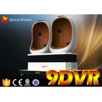 Buy cheap Egg Shaped Fiberglass 9d Vr Cinema 360 Degree Virtual Reality World With Gun Shooting Games from wholesalers