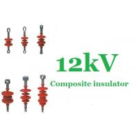 Buy cheap Substation Composite Suspension Type Insulators 12kv High Mechanical Strength from Wholesalers