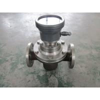 Buy cheap HFO(Heavy Fuel Oil) Over Gear Flow Meter from wholesalers
