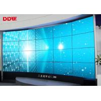 Buy cheap 55 Inch Curved Video Wall 1.7mm Bezel HDMIx2 Anti Glare Surface Flexible Structure product