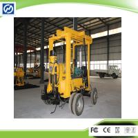 Buy cheap XYX-3 Trailer-mounted Drilling Rig from wholesalers