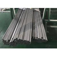 Buy cheap Pipe Tube Incoloy 800 HT Alloy , Creep Rupture Strength Iron Nickel Chromium Alloy product