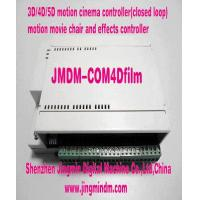 Buy cheap 4d cinema/4d 5d cinema control system/JMDM-4D the dynamic core control system from wholesalers