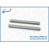 Buy cheap Rectangle Tungsten Carbide Wear Resistance Flat Strips For Non – Ferrous Metal from wholesalers