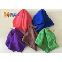 Buy cheap Reusable Custom Printed Microfiber Cleaning Cloth For Auto Care / Electronics Cleaning from wholesalers