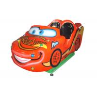 Buy cheap CE Certification Coin Operated Kiddie Ride Low Managing Cost Less Noise from wholesalers