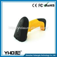 Buy cheap Business Portable 2D Handheld Barcode Scanner 30CM on Screen from wholesalers