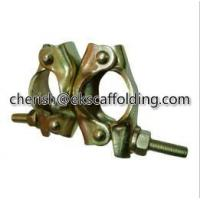 Buy cheap British Pressed Swivel Coupler pressed clamp scaffolding coupler from wholesalers