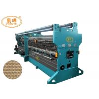 Buy cheap Agriculture Shading Net Raschel Knitted Machine , Open Cam Raschel Net Machine from wholesalers