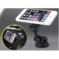Buy cheap Anti Slip Double Suction Cup Car GPS Holder , 360 Rotating Car Cellphone Holder from wholesalers