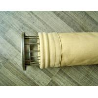 Buy cheap Nomex Needle Felt Nomex Filter Cloth &Filter Bag from wholesalers