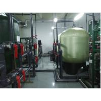 Buy cheap Low Noise Boiler Feed Water Treatment System 20000 L/H ISO / CE Approved from wholesalers