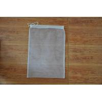Buy cheap Nut Milk Mesh Filter Bag from wholesalers