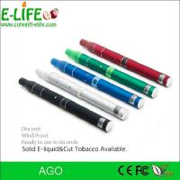 Buy cheap Slim 808D E cigarette Disposable Electronic Cigarette with Blister Package from wholesalers
