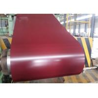 Buy cheap Z275 PPGI Steel Coil , Color Coated Steel Coil RAL9002 9003 G550 from wholesalers