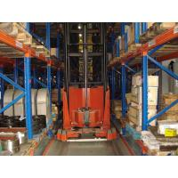 Buy cheap Cold Storage Industiral Narrow Aisle Pallet Racking Meet Austrilia Racking Standard from wholesalers
