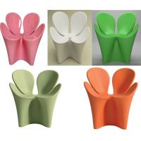 Buy cheap Ron Arad Clover Fiberglass Arm Chair Flower Shape Customized For Living Room from Wholesalers