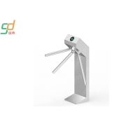 Buy cheap Security Crowd Control Tripod Access System Office Bank Turnstile from wholesalers