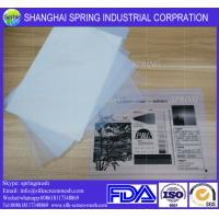 Buy cheap Positive Screen Inkjet Clear Printing Film for ImageSetting WaterProof Inkjet product