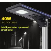 Buy cheap LED Solar Integration Smart Street Lamp Garden Lamp 40W Installation Simple No Wiring No Electricity from wholesalers