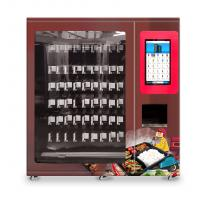Buy cheap healthy lunch boxes x-y axis elevator and adjustable channel width function product