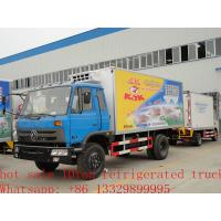Buy cheap high quality refrigerated truck for meats and frozen foods from wholesalers