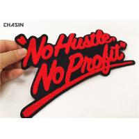 Buy cheap Custom Slogan Letter Chenille Embroidery Patches Iron On Your Clothing from wholesalers