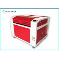Buy cheap Water Chiller Water Cooling Co2 Laser Engraving Machine For Denim Jeans wood from wholesalers
