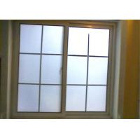 Buy cheap Decorative Frosted Safety Glass Tinted Tempered Glass For Partition Walls from wholesalers