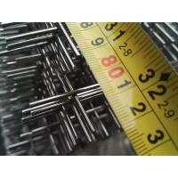 Buy cheap Low Carbon Steel Welded Wire Mesh Roll / Panel PVC Coated For Plant Protection from wholesalers