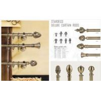 Buy cheap Curtain Rod & Curtain Pole from wholesalers