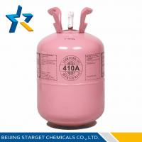 Buy cheap R410A Environmental Protection Mixed Air Conditioning Refrigerants Gas Purity 99.8% from wholesalers