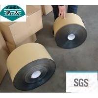Buy cheap Joint Wrapping Tape For Pipe Joints Or Welding Similar With Polybit Brand Tapes from wholesalers
