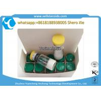 Buy cheap Tasimelteon Raw Materials Tasimelteon CAS: 609799-22-6 for Sleep Disorders from wholesalers