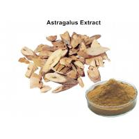 Buy cheap Pharmaceutical Astragalus Extract Powder, Astragalus Membranaceus Root Extract Improving Immunity from wholesalers