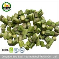 Buy cheap Best price freeze dried vegetables green asparagus  from HACCP certified factory from wholesalers
