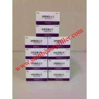 Buy cheap Korean Original Liporase Hyaluronidase for Injection from wholesalers