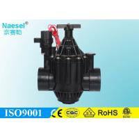 Buy cheap 2 Inch Irrigation Solenoid Valve Battery Operated 0.1 - 1.0Mpa Pressure from wholesalers