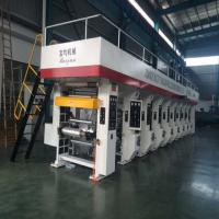 Buy cheap Rotogravure Printing Machine with Max. Printing Speed of 250m/Min from wholesalers