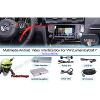 Buy cheap Android Car Multimedia Navigation System For NMC Lamando Golf 7 from wholesalers