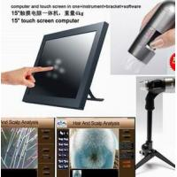 Buy cheap portable 2 million pixel polarizing function for dark skin pigment skin analyzer machine product